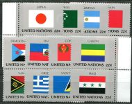 (1987) MiNr. 524 - 539 ** - UN New York - Flagge 1988