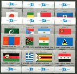 (1987) MiNr. 524 - 539 ** - OSN New York - série Vlajky 1988