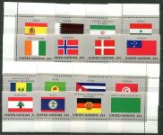 (1988) MiNr. 553 - 568 ** - OSN New York - série Vlajky 1988