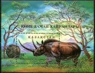 (1994) MiNr. 68 ** - Kazachstan - BLOCK 3 - pravěká zvířata