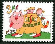 (1996) č. 117 **  - 3 Kč - ČR - Dětem
