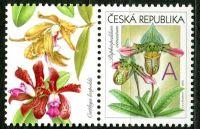 (2012) č. 745 ** - Česká republika - Gratulační známka