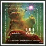 (2013) MiNr. 790 ** BLOCK 33 - UN Vienna - Space