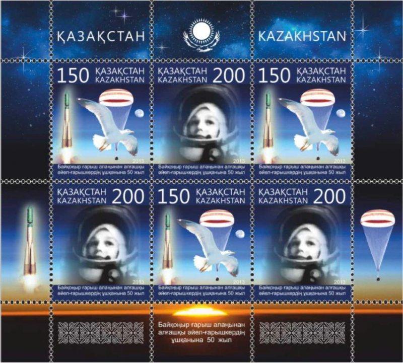 (2013) MiNr. 795 - 796 ** - Kazachstan - PL - 50. výročí prvního kosmického letu ženy Kazachstán