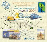 (2013) MiNr. 824 ** - Kazachstan- Block 54 - Kazašská pošta