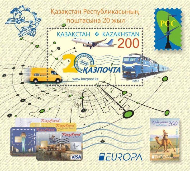 (2013) MiNr. 824 ** - Kazachstan - BLOCK 54 -