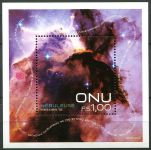 (2013) MiNr. 831 ** BLOCK 34 - OSN Ženeva - Vesmír