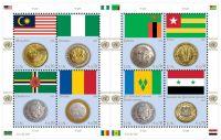(2013) MiNr. ** - Kleibogen - UNO Wien - Münzen und Flaggen