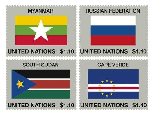 Známky OSN - vlajky