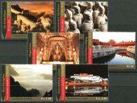 (2013) OSN ** - série  - Světové dědictví - Čína