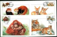 (2001) CM 37-40 (299-302) - Conservation: Animals in the Zoo