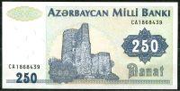 Azerbajdžán (P 13b) - 250 manat (1992) - UNC
