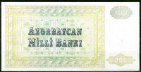 Azerbajian - banknotes