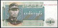 Barma - (P56) - 1 Kyat (1972) - UNC