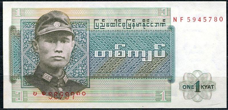 Barma - 1 Kyat (1972)
