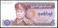 Barma - (P63) - 35 Kyats (1986) - UNC