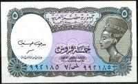 Egypt -(P 190Ab) 5 PIASTRŮ (2006) - UNC
