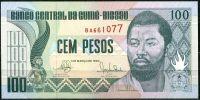 Guiné-Bissau - (P 11) 100 PESOS (1990) - UNC