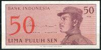 Indonesie - (P94) - 50 SEN (1964) - UNC
