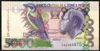São Tomé and Príncipe - (P 65b)  5000 Dobras (2004) - UNC