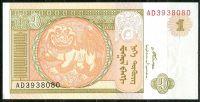 Mongolsko - 1 Tugrik - 2008
