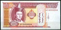 Mongolsko - (P 63e) - 20 tugriků (2009) - UNC