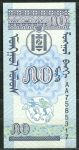Mongolsko - bankovky