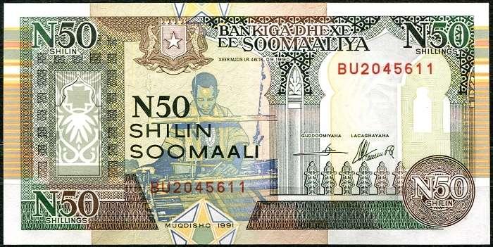 Somálsko - bankovky