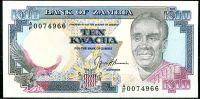 Zambie - (P 31b) 10 Kwacha (1991) - UNC