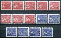 (1939) č. DL 1-14 ** - B.ü.M. - Doplatní známky