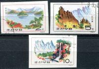 (1965) MiNo. 595 - 597 B - O - South Korea - post stamps