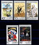 (1972) č. 1948 - 1952 ** - ČSSR - Česká a slovenská grafika