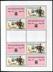 (1977) PL 2254 ** - Československo - Hitorické poštovní uniformy