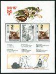 (1987) A 2808 ** - Československo - BIB 87
