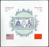 (1988) A 2852 A ** - Československo - Za svět bez jaderných zbraní