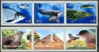 Zvětšit fotografii - (2003) MiNr.  1629 - 1634 ** - Finsko  - Ryby a ptáci