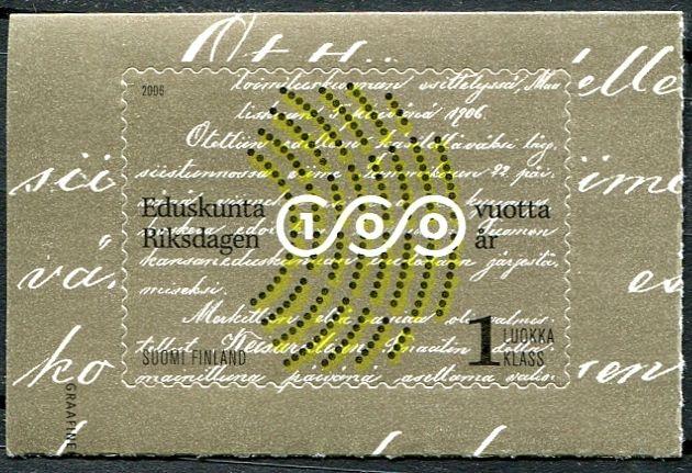 (2006) MiNr. 1785 ** - Finsko -  Finský parlament