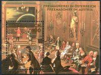 (2006) MiNr. 2577 ** - Rakousko - BLOCK 33 - Svobodní zednáři v Rakousku