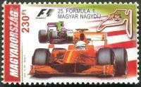 (2010) MiNr. 5483 ** - Maďarsko - Velká cena F1 v Maďarsku