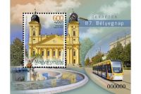 (2014) MiNo. 5707 ** - Hungary - MINISHEET 368 - post stamps