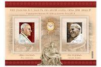 (2014) MiNr. 5710 - 5711 ** - Maďarsko - BLOCK 370 -  Svatořečení papežů