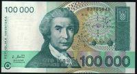 Chorvatsko - (P  27) 100 000 DINAR 1993 - UNC