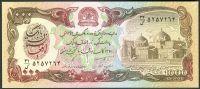 Afghanistán - (P 61c) 1000 Afghanis (1991) - UNC