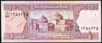 Afghánistán - (P 64) 1 Afghani (2002) - UNC