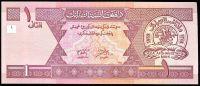 Afghanistan - bankovky