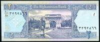 Afghánistán - (P 65a) 2 Afghanis (2002) - UNC