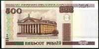 Bělorusko - (P27) 500 RUBLŮ (2000) - UNC