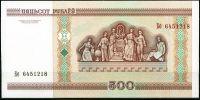 Bělorusko - bankovky