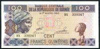 Guinea - (P 35b) 100 FRANCS (2012) - UNC