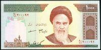 Irán - (P 143f) 1000 Rials (2007) - UNC